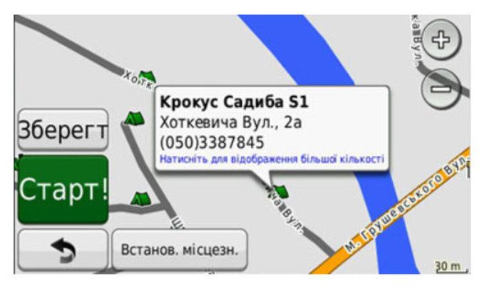 gps карты онлайн на телефон